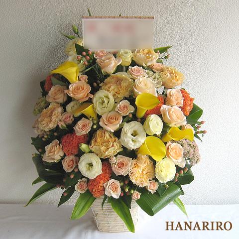 20090927 f2 花RiRoフラワーギフトコレクション。 20090927 02