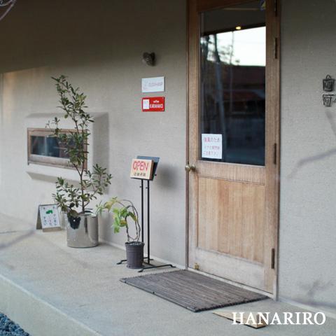 20100220 p1 カバンを買いに。。。須田帆布へ。。。