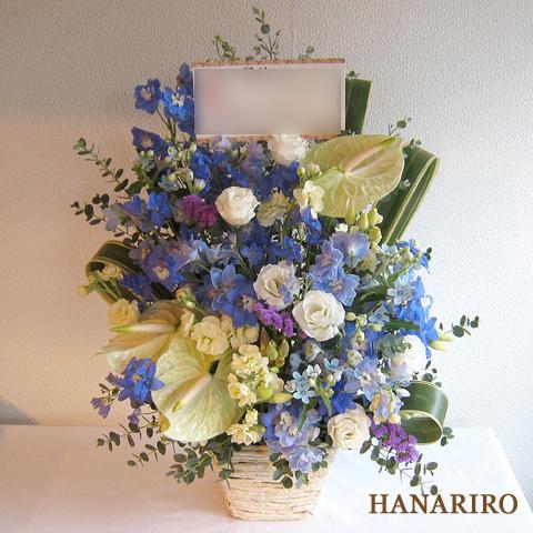 20091221 f3 花RiRoフラワーギフトコレクション。 20091221 03
