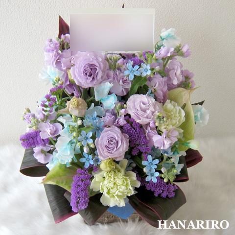 20110421 f3 花RiRoフラワーギフトコレクション。  20110421 03