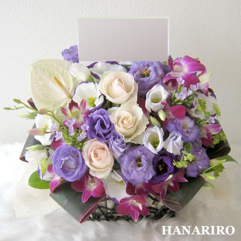 20110925 f2 花RiRoフラワーギフトコレクション。  20110925 02