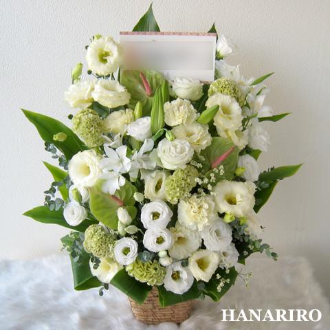 20111017 f3 花RiRoフラワーギフトコレクション。  20111017 3