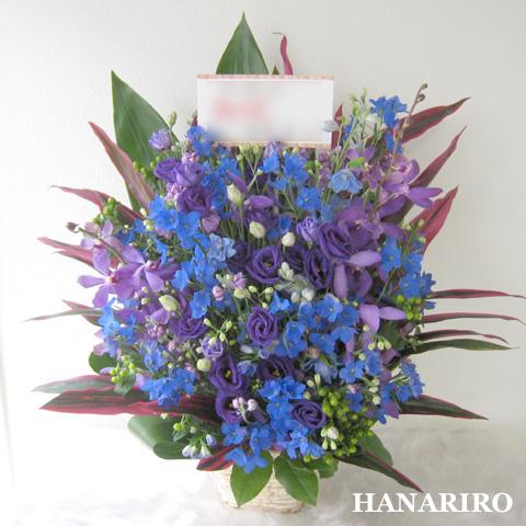 20120126 f1 花RiRoフラワーギフトコレクション。  20120126 1